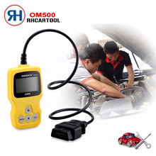 Free Shipping AUTOPHIX OBDMATE OM500 OBD2 JOBD EOBD CAN Car Fault Code Reader Scanner Diagnostic Scan Tool for HONDA TOYOTA Etc(China)