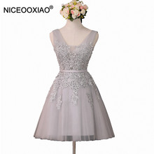 NICEOOXIAO Grey short evening dress 2017 Women Sexy formal dress Lace Beaded Party Gown formal evening gowns dresses plus size