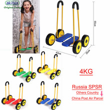 new Kindergarten And The Training Equipment Balance Treadmill Four Wheel Balance Fitness Bicycle Manufacturers Selling Children