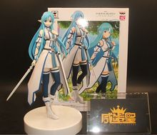 Original Banpresto SQ Yuuki Asuna Undine Figurine sword art online figure ALO toy model(China)