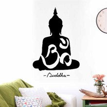 Awoo 5 tailles bouddha musulman wall sticker canapé amovible wall sticker vinyle sticker home decor pour les musulmans stickers muraux