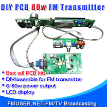 FMUSER FSN-80K 80W FM Broadcast Transmitter Assemble PCB DIY Kit Amp+Control+LCD Display