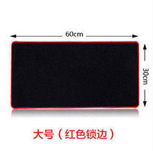 2016 Ultralarge Mouse pad Large Desk Pad Keyboard Pad Table Mat 30 x 60cm Big Mouse Pad