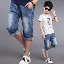 In The Summer Children In The New Boys' Jeans Suit for Kids 4-14 Ages