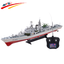 RC Boat HT-2879A 1:275 High-speed Remote Control Destroyer Boat Simulation RC Warship Large Model For Children Gift Toys