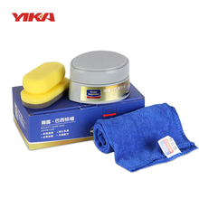 Super waterproof film Anti-aging wax layer covering the paint surface coating formula Carnauba Wax Clear Coat Wax car paint care
