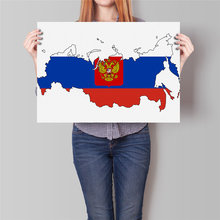 Russia Country Flag World Map Painting vintage posters Wall Bar House Antique Wall Art Crafts Sticker Living Room Decor 42x30cm(China)