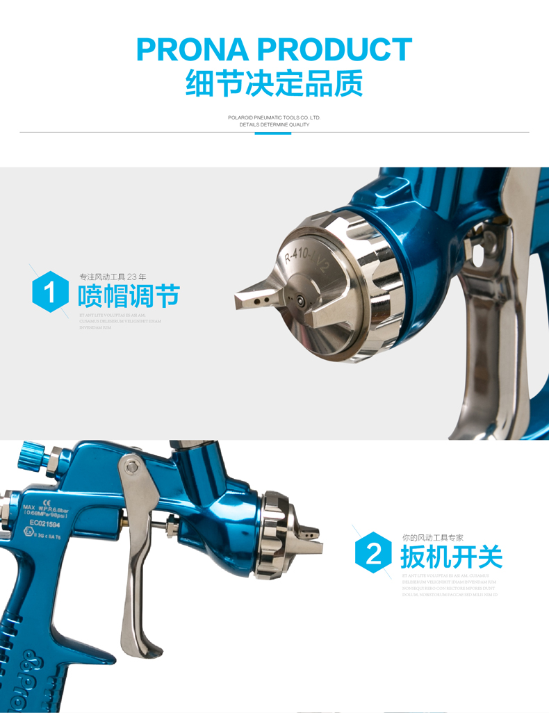 R-410-G prona spray gun-6