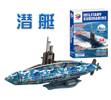 Educational creative military submarine U-boat sub boat 3D paper jigsaw puzzle develop assemble model children kid gift toy 1set