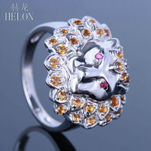 HELON 3D Lion Face 0.6ct Genuine Rubies & Citrine Jewelry Ring Solid 10k White Gold Engagement Wedding Party Fine Jewelry Ring