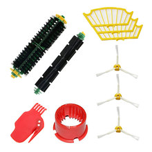 10Pcs/Lot Replacement Accessory for Irobot Roomba 500 500 510 530 532 535 540 555 560 562 570 572 580 581 590 Brand New(China)