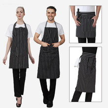 High Quality Aprons Adjustable Sleeveless Cooking Work Aprons Kitchen Apron Men and women Schort Chef Apron(China)