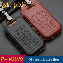 Raoping 1PC Car Key Case Bag For Volvo XC60 XC90 S60L S90 V40 Car Key Leather Protective Cover Key Chain Key Accessories Newest