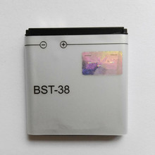 New Original BST-38 Battery For Sony Ericsson T650 K850 W760 C902 R306 R300 C510 W995 Z770 BST 38 BST38 Mobile Phone Batteria