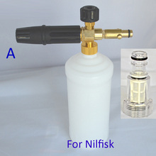 Snow soap Lance/ Foam Generator/ High Pressure Soap Nozzle & Water Filter for Nilfisk High Pressure Washer