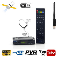 FREESAT Mini Size 1080P Digital DVB-S2 Satellite HD AC3 Audio Receiver Tv Box Internet Share IKS CS Decoder  + USB WiFi Antenna