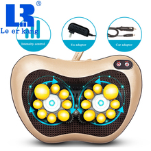 LEK618E Cervical Massager Neck Waist Shoulder Multi-function Electric Massage Pillow Car Home Apple Massage Cushion with heating