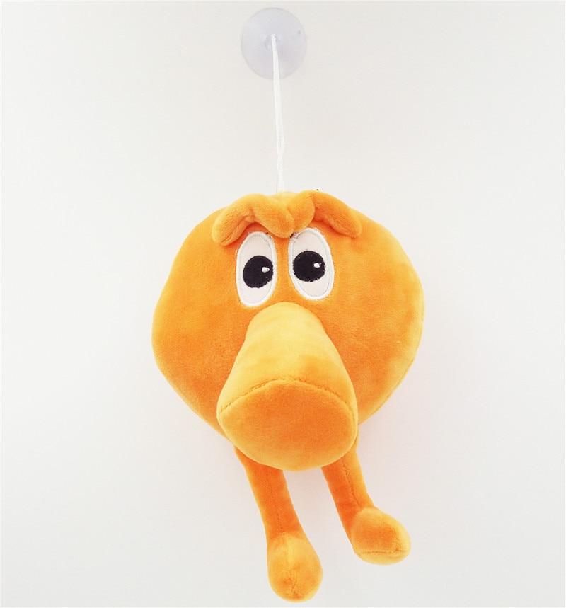 "8/"" Q-Bert Pac-man Pixels Soft Stuffed Plush Qbert Toy Pixels Dolls XMAS Gift"