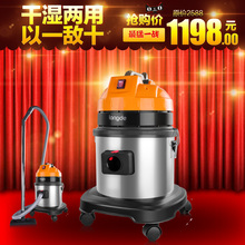 Ceratopsian vacuum cleaner wet and dry commercial bucket nk-105(China)