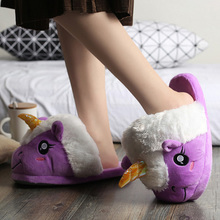 Candy colors funny slipper women shoes 2017 cheap unicorn slippers plush flats spring/autumn home slippers ladies shoes(China)