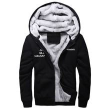 Beautiful New 2017 cool fashion male money zip fleece and wool thickening cotton-padded jacket hoodie warm coat