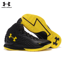 Under Armour UA The Moment PE Curry 1 One Champion Sport Basketball Shoes Final Curry On Foot Outdoor Athletic Cushion Sneakers