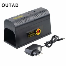 OUTDA Electrocute Electronic Rat Trap Mice Mouse Rodent Killer Electric Shock EU Plug Adapter High Voltage(China)
