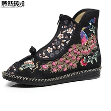 Autumn Winter New Chinese Women Boots Peacock Embroidered Ethnic Ankle Boots Woman Brathable Ladies Platform Shoes Zapato Mujer(China)