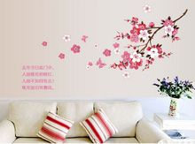 tractor used car train wall sticker child role of children's diy adhesive art mural picture poster removable wallsticker AY6038(China)