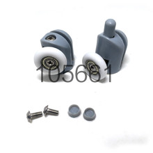 New Set of 8 Single Shower Door Rollers / Runners / Wheels / Pulleys wheel 25mm Diameter Replacement Parts (20/22/23/25/27mm)