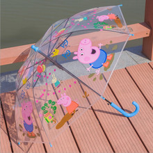 New Cute Transparent Kids Umbrella Children Girls As Novelty Gifts Fully-Automatic umbrella(China)