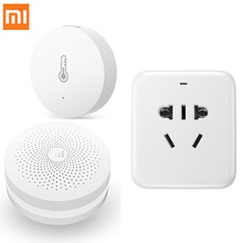 3 in1 Original Xiaomi Temperature Humidity Sensor /Smart Socket Plug  WiFi Remote /Home Multifunctional Gateway Android IOS APP