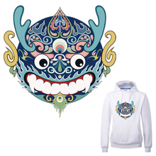 20*19.8cm Chinese Style Cartoon Avatar Ironing Stickers Heat Transfer Patches DIY Clothing Accessories Appliques