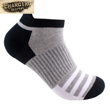 Men's Socks Breathable Casual Cotton Socks Summer Antiskid Invisible Leisure Style Short Ankle Stripe Boat Socks Sox Male(China)