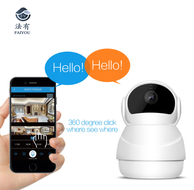 WiFi Panoramic Camera IP 360 Degree FishEye 1.3MP Security Mini CCTV Cam HD 1080P 3D VR Wireless Smart Camcorder TF Card Slot I<br>