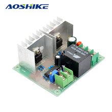 Aoshike 12V 300W Inverter Drive Board DC12V to AC220V Inverter Drive Cord Transformer Low Frequency Inverter(China)