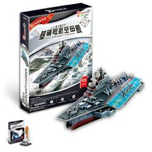 T0437 3D Jigsaw Puzzles Kiev Aircraft Carrier Paper Model Creative Gift Educational toys Hot Sale(China)
