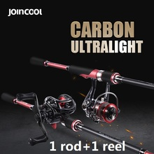 Joincool CAMILLE casting Rod Combo 9+1BB Baitcasting Reel 7.0:1 Telescopic Spinning Rod Carp Fishing Rod for Lure fishing(China)
