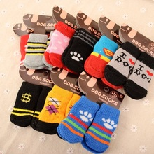 High Quality Cotton Cute Pet Socks Shoes Spring Summer Winter Pet Dog Cat Puppy Products Supplies Ship Randomly(China)