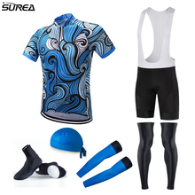 Surea cycling full set 2017 pro team bule sky color 6pcs cycling jersey set men's jersey with hat sleeves leg warmer shoes cover