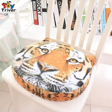 Creative 3D simulation Soft Plush Tiger Office Chair Back Cushion Sofa pad home decoration Gifts For Friend Lover Free Shipping