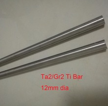 12mm Dia Ta2 Titanium Bars Industry Experiment Research DIY GR2 Ti Rod,about 300mm/pc, 2pcs/lot