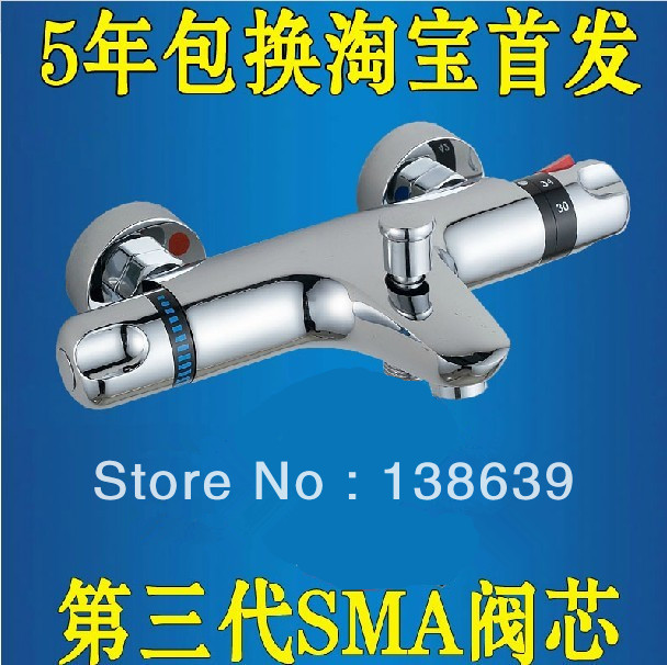 Thermostat bathroom faucet / thermostatic control valve / thermostatic mixing valve,hot and cold solar,Free shippig<br><br>Aliexpress