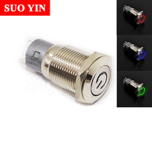 New Waterproof metal switch for LED light IP67 12V DC 6A/125VAC 16mm LED Power Push Button Indicating Lamp Resetable type