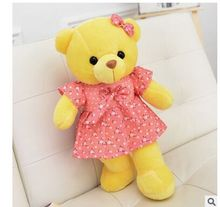 about 50cm yellow teddy bear plush toy with pink skirt dress bear doll soft pillow Christmas gift b0576
