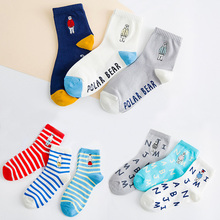 Embroidery Polar Bear Design In Tube Casual Cotton Socks For Women Kawaii School Stripe/Letter Korea Long/Short Sock For Male