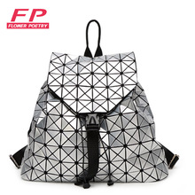 Fashion Women Drawstring Backpack Diamond Lattice Geometry Quilted Ladies Backpack Sac Bag For Teenage girl Bao Bao School Bags