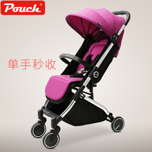 Pouch baby stroller can sit and lie down to fold the child trolley on the plane baby umbrella car summer(China)
