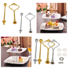 1Set Crown 2 Tier Cake Cupcake Plate Stand Handle Hardware Fitting Holder Home  Kitchen Dining cake Tool Accessories gold silver