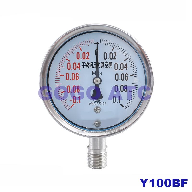 YX-100 Range 0.1-60 Mpa Dial Diam 3.9 inch Electric Contact Pressure Gauge